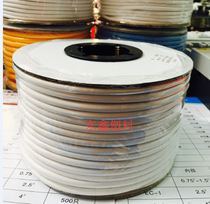 Plum tube line number tube number tube 1mm