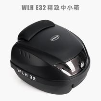 Left wheel-E32 Wanli Hao motorcycle tail box Pedal electric car Calf trunk White black Yamaha small and medium
