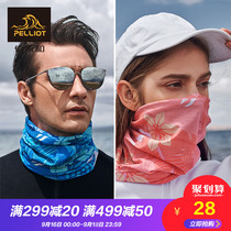 Bercy and Outdoor Sunscreen Mask Variety Magic Headscarf Summer Thin Shade Ice Feeling Neck Riding