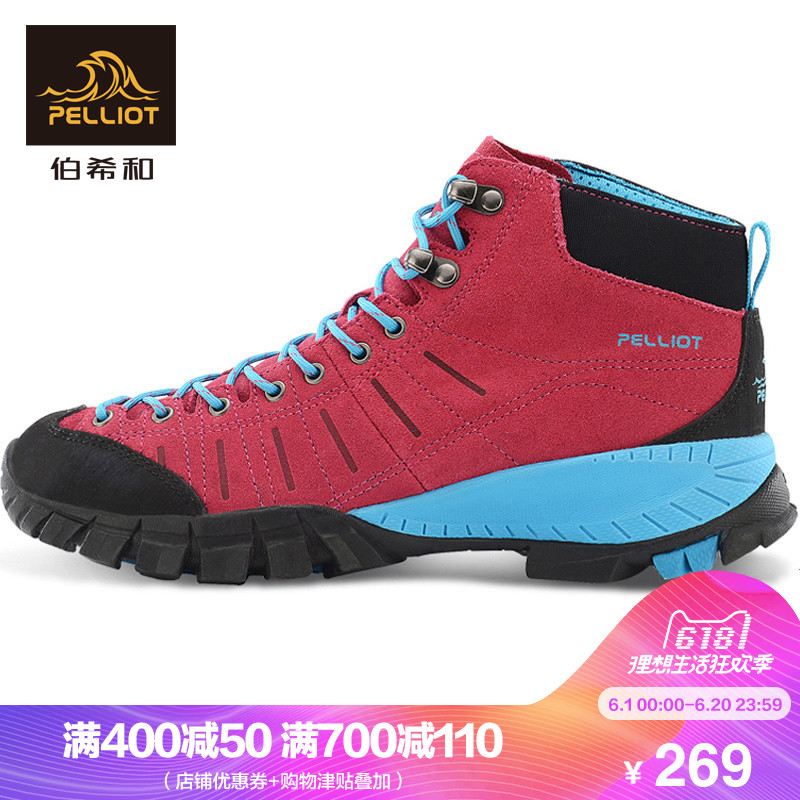 607283ca34ecd6 French Pelliot and outdoor high-top hiking shoes Men and women autumn and  winter wear