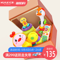 Huile toys swing goose children dance music baby crawling electric singing toys