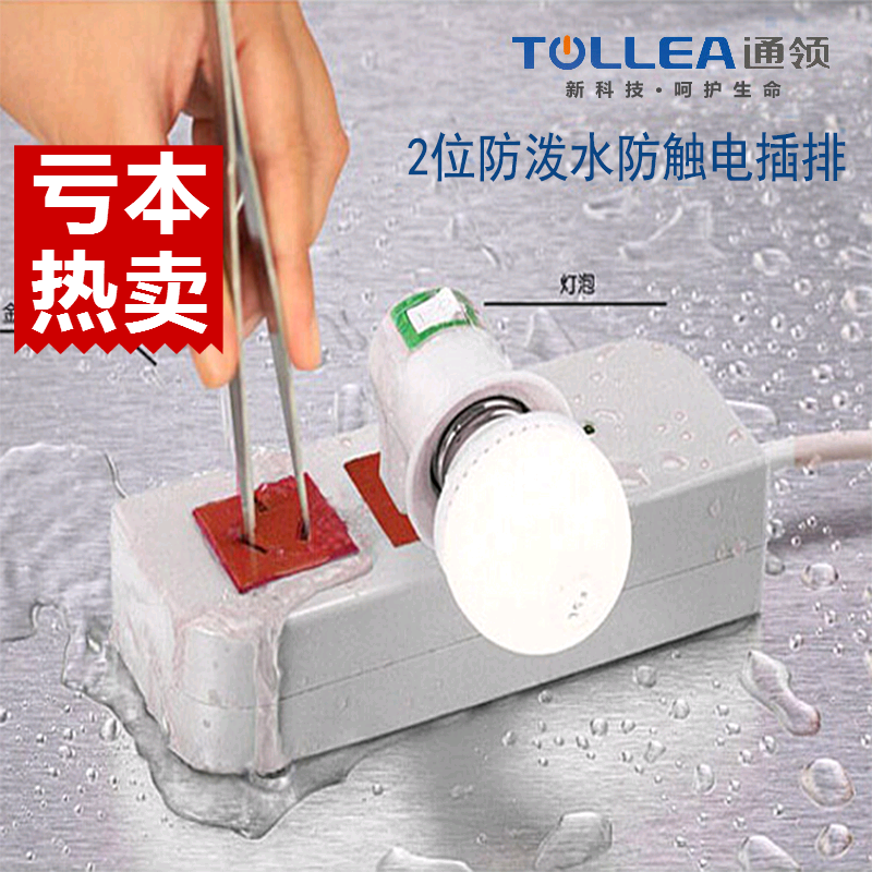Swell Category Connector Plug Productname Leading 2 Waterproof Socket Wiring Cloud Mangdienstapotheekhoekschewaardnl