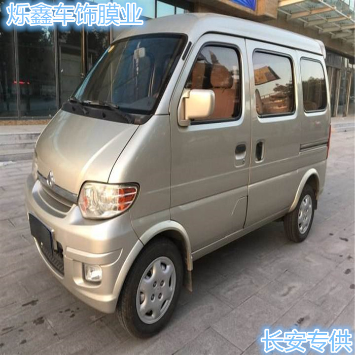 Coating of Minibus with Flameproof and Heat Insulation Solar Film Chang'an Star Wuling Rongguang Automobile Glass Film