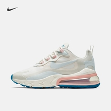 Nike Nike official NIKE AIR MAX 270 REACT women's sports shoes AT6174