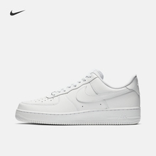 Nike Nike official NIKE AIR FORCE 1'07 men's sports shoes, casual shoes, sandals, 315122