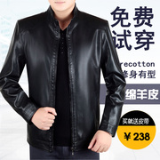 The spring and autumn new leather collar men's business casual Korean sheepskin jacket slim young man