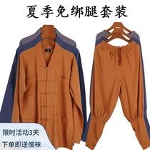 Monks summer short mandarin jacket made of cotton and linen for men with legging-free arhat mandarin jacket set for monks and female monks