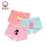 Excellent bayee children kids girls underwear pants shorts children girl baby underwear in the pants