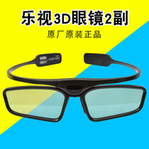 LETV original active shutter 3D glasses for use with X50Air and X60 LETV Super TV