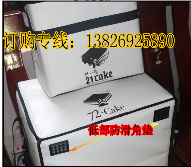 Cake refrigerated bags ice cake cake incubator / double shoulders large insulation box take-out cake box thickened