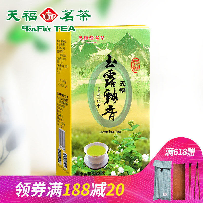 Tianfu Tea Tea Jasmine Tea Sichuan Herbal Tea Green Tea Spring Tea Tanning Fresh Ling Gan Run