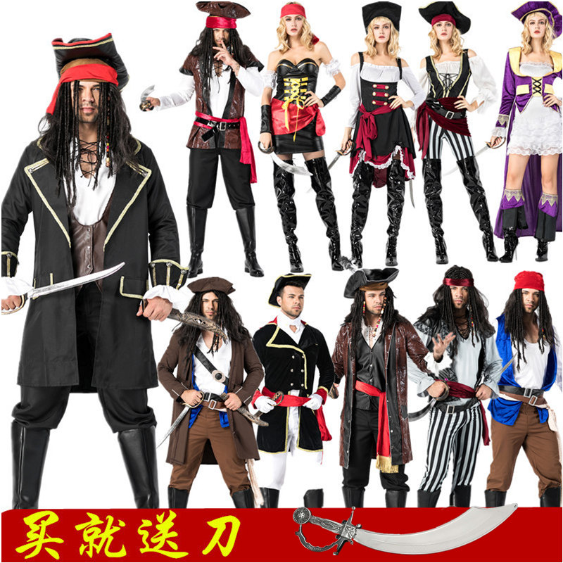 Halloween retro couple pirate Cosplay for men and women bar adult pirate Cosplay cosplay costume