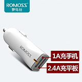 ROMOSS / romance mobile phone flatbed car charger dual USB output cigarette lighter car charger 17W