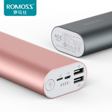 ROMOSS / romance flagship store with the same section 20000 mA mobile power phone flat panel general charge treasure