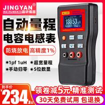 Jingyan capacitor meter Special capacitor inductance meter MLC500 high precision 1%automatic range digital bridge tester