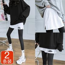 Small fart curtain T-shirt sweatshirt bottom inner wear artifact decoration fake two-piece folding hem cover butt skirt female