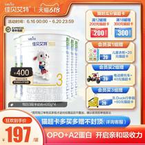 SF] Jiabite Holland Baby Sheep Milk Powder Yuebai 3 400g*4 cans of OPO+A2 protein