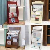 Newspaper rack newspaper rack bookshelf wooden information rack floor-to-ceiling newspaper shelf magazine shelf promotional display rack