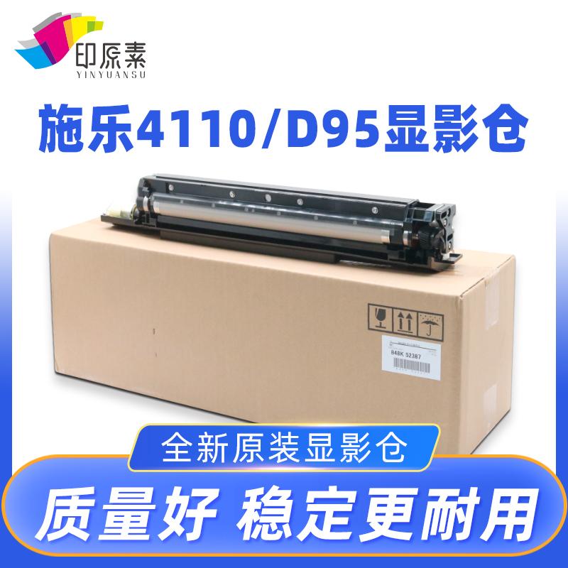 Nouvel entrepôt original xerox D95 développeur D110 D125 4110 4112 instrument 4127 développeur 4595