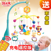 The source Le Fort newborn baby bed bell 0-1 year 3-6-12 month toy rotary music bell bell