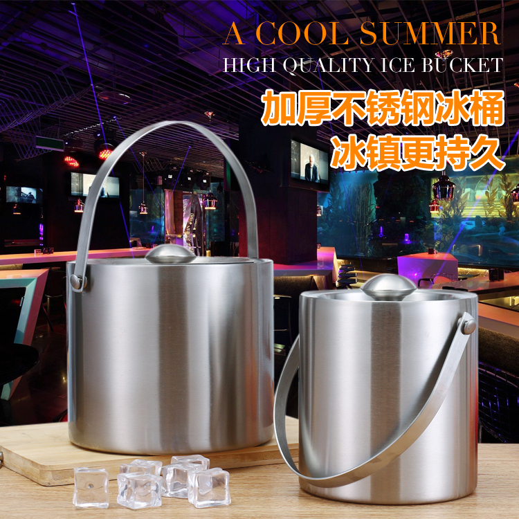 Stainless steel ice bucket Thick handle ice bucket Double insulated ice bucket with lid Wine bucket Bar