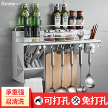Cabe Kitchen Receiving Frame Perforation-free Hangers Space Aluminum Knife Frame Hangers Seasoning Rack
