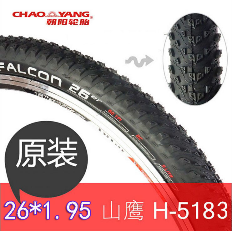 Promotion of Biking Equipment for Mountain Bike Outer Tyre 26x195 2125 with Anti-skid and Wear-resistant Parts