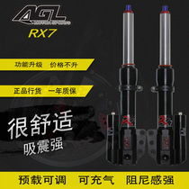 AGL30 33 core cool Qi front shock absorption ghost fire Cygnus Maverick N1S electric motorcycle modified shock absorber fork