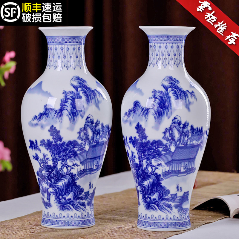 Jingdezhen Ceramic Vase Antique Blue And White Porcelain Flower Inserter New Chinese Home Living Room Accessories