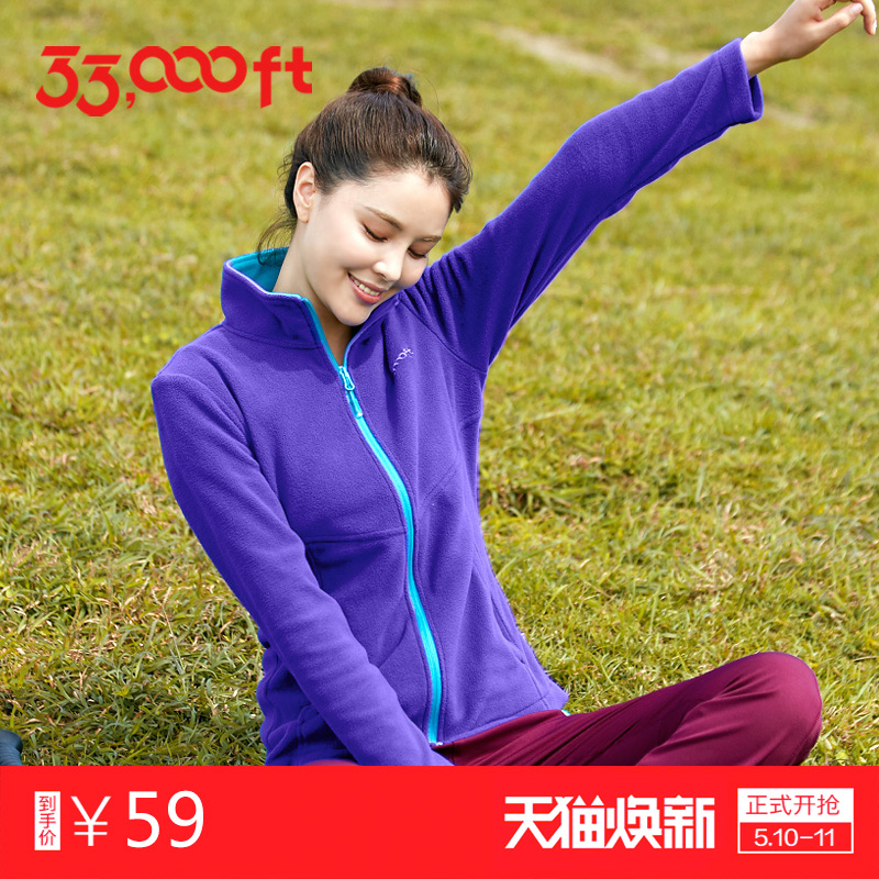 33000ft catching fleece women Spring and autumn winter warm cardigan fleece jacket Outdoor Jacket liner fleece