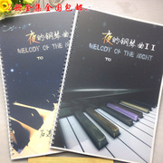 Shipping night.. complete piano music has 4 new songs, 70 songs Piano Book /2 attached frequency tone.