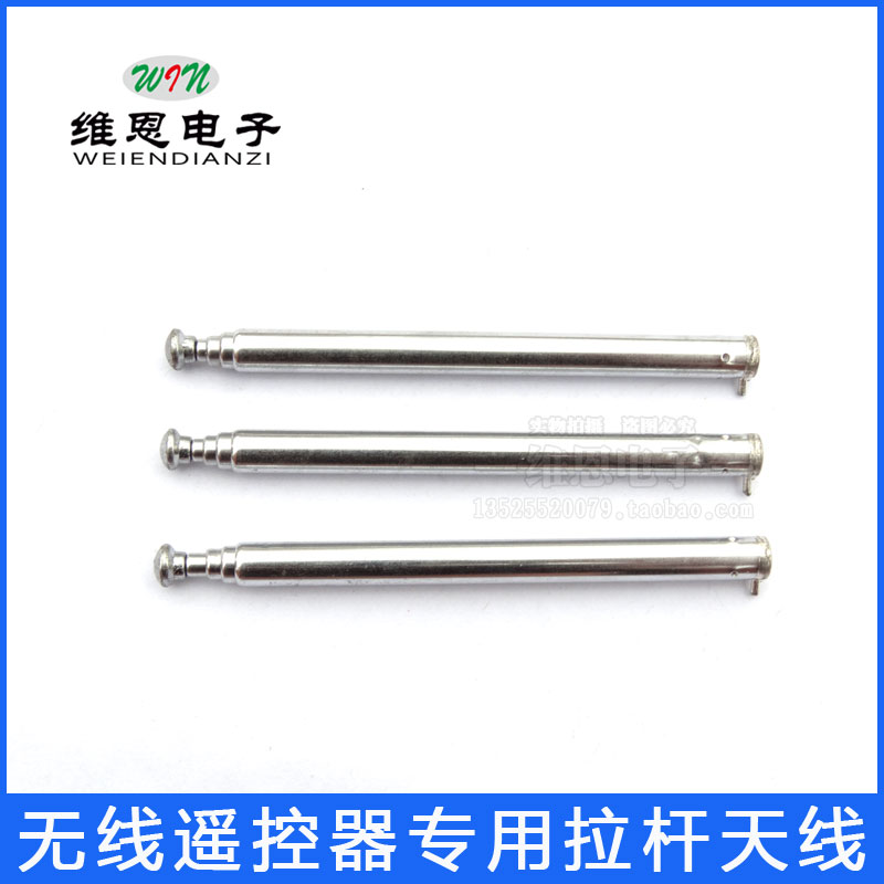 The telescopic antenna of special tie rod antenna for wireless remote control with welding foot electric door closes 82MM and unfolds 304MM