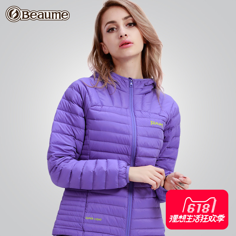 Beaume Baomei outdoor White Velvet cap light down jacket for men and women warm autumn and winter down jacket for self-cultivation