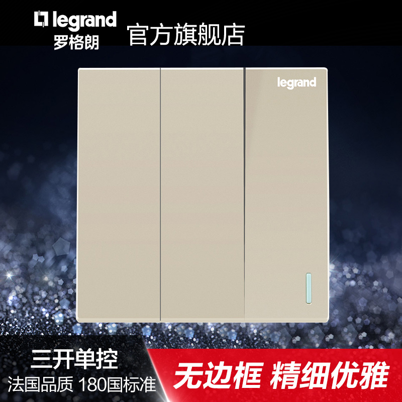 Legrand switch socket panel official code three single control with fluorescence three single-pole power supply type 86