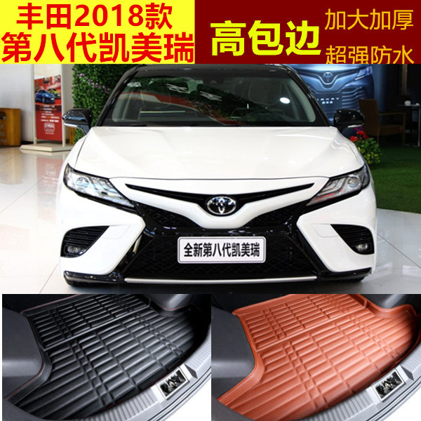 2018 new Camry special high-side waterproof tail box mat 18 new eighth-generation special trunk mat