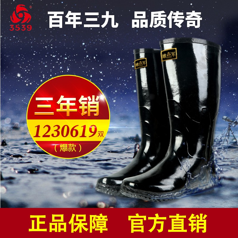 3539 Rainshoes, Rubber Rainshoes, Men's High Cylinder Water Shoes, Wear-resisting, Waterproof, Soft-soled, Large Size Work Safety Shoes and Water Shoes