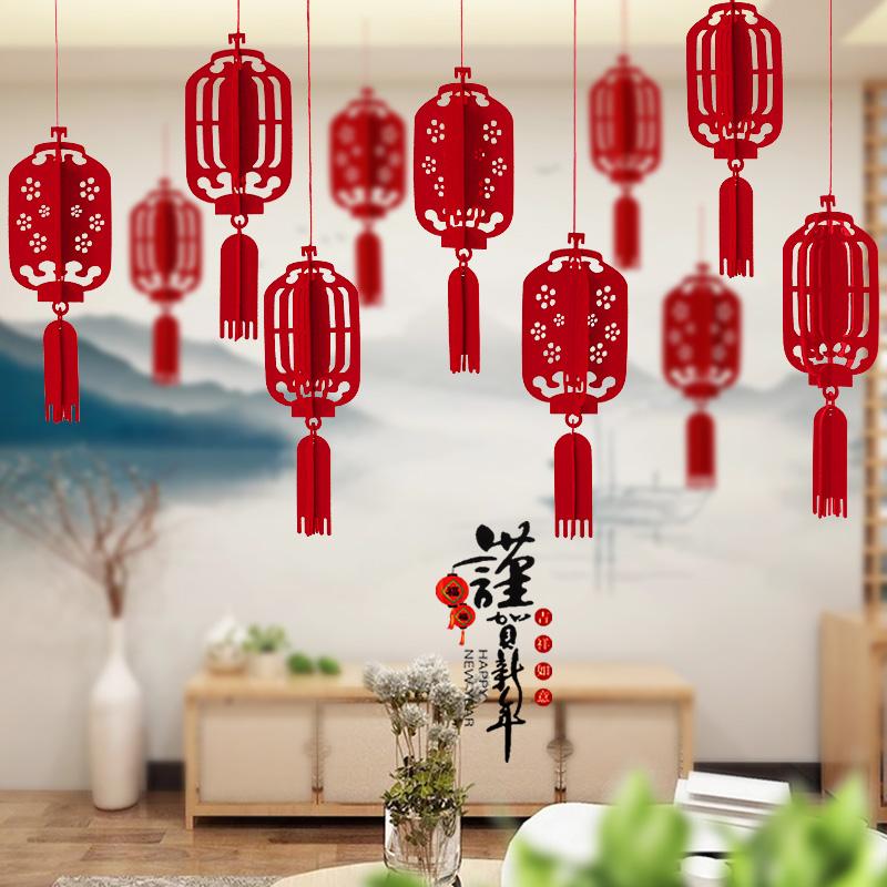 2021 Niu Jour de l'An en trois dimensions pendentif Jour de l'An créatif lanterne décoration fleur pendentif décoration magasin magasin