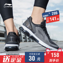 LN 2019 running shoes, men's shoes, autumn and winter antiskid air cushion running shoes, men's wear shoes.