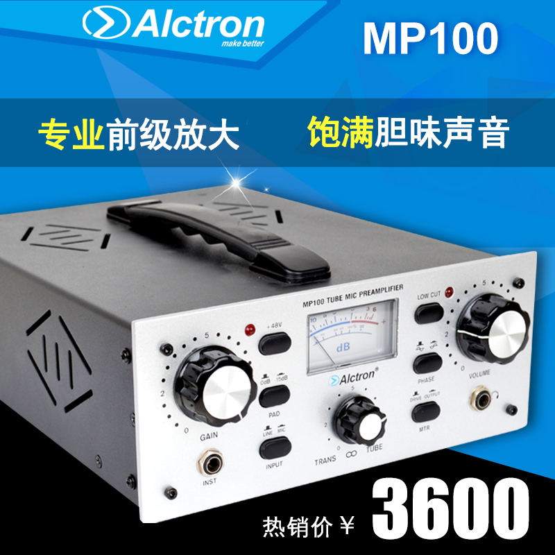 Alctron/Ektron MP100 single channel high-end tube microphone amp preamplifier