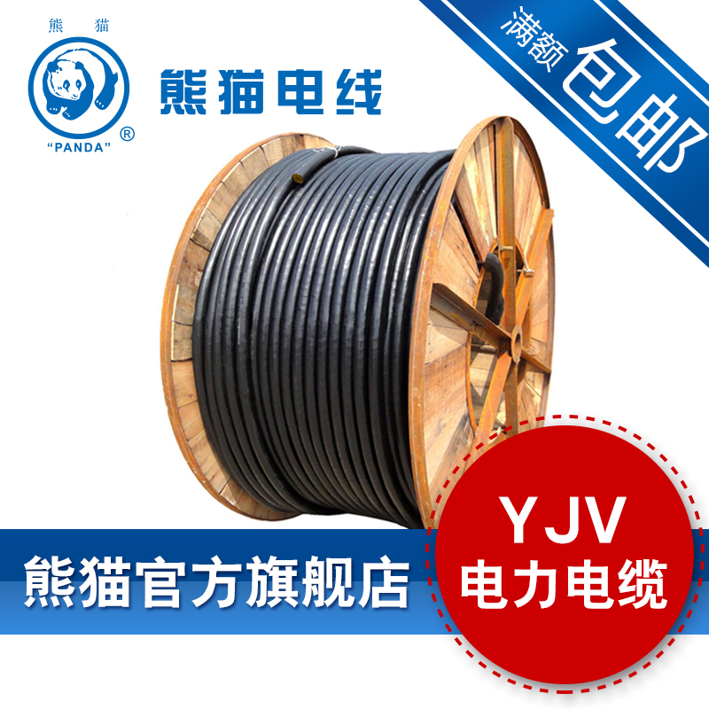 Panda Cable YJV 5*10 Square Black 5 Core 99.99% Copper GB/T12706-2008 Hard Wire National Standard