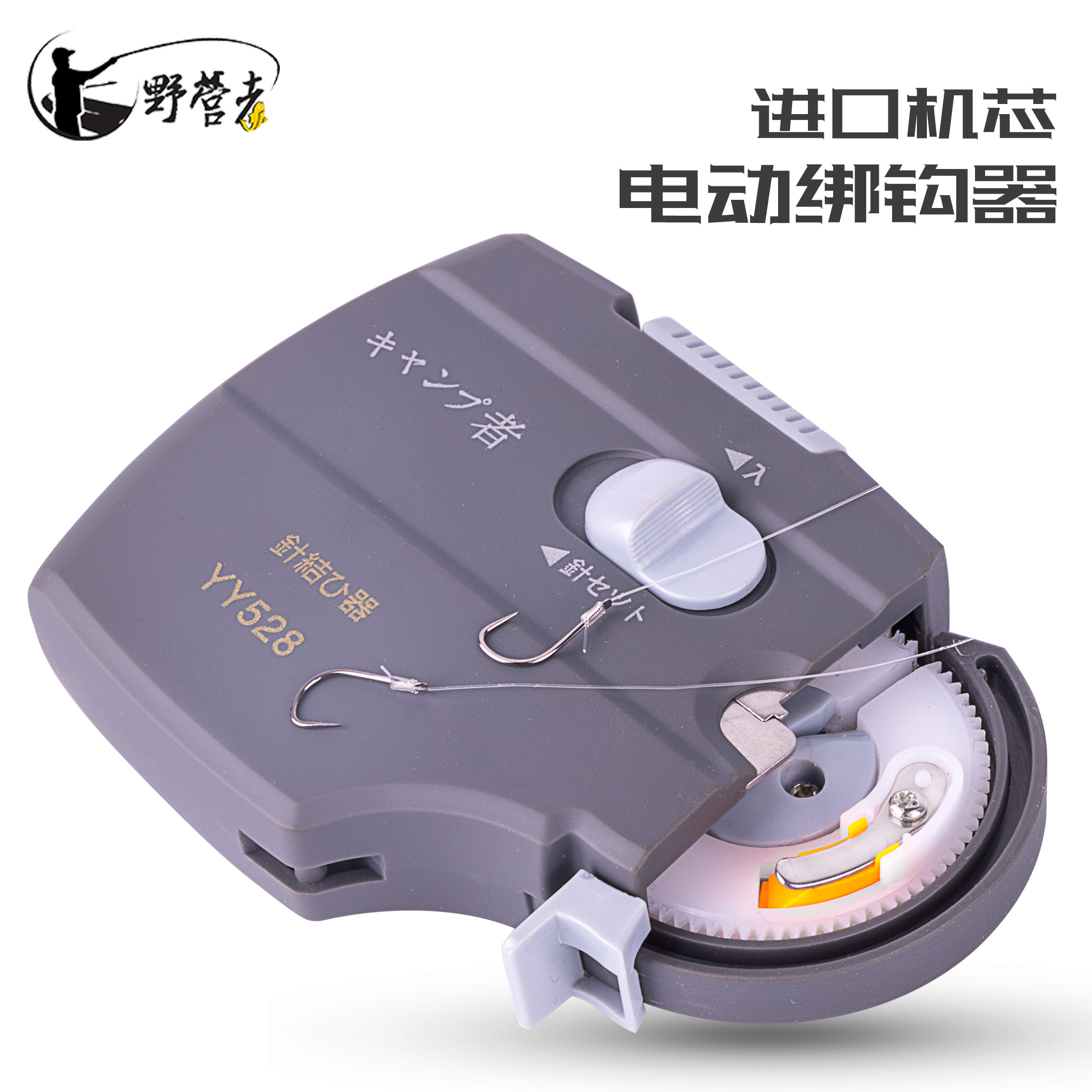Campers New Electric Hook-binding Machine Imported Core Fully Automatic Needle-binding Hook-binding Machine Fishing Goods Hook-binding Machine