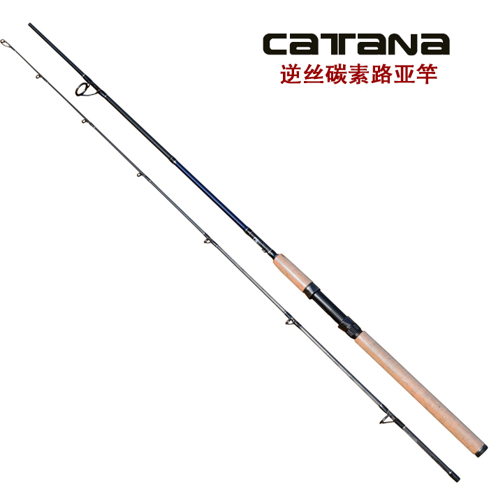 Carbon straight handle sub-rod fishing rod 2.1 m 2.4 m 2.7 m sub-rod fishing rod long throw special price