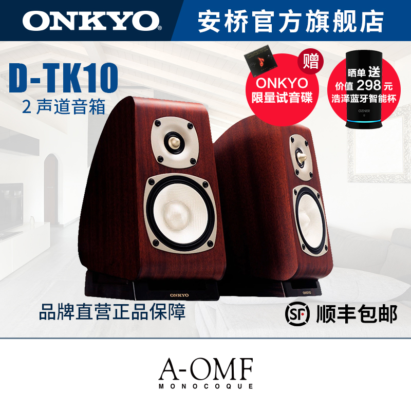 Onkyo/Anqiao D-TK10 Fever Hifi Acoustic Guitar Wooden Soundbox Purely Handmade