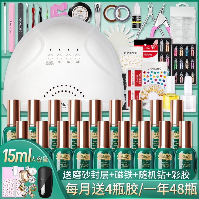 48W nail kit set up shop for nail polish, beginner, professional, new home light therapy machine lamp.