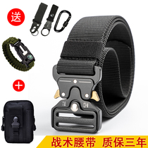 Alloy buckle Military fans special forces casual men training tactics Inner belt Outdoor canvas nylon automatic buckle belt