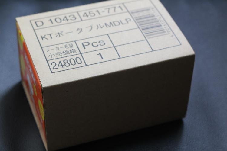 [The goods stop production and no stock]JVC/Victor KT-ZX5 HelloKitty Limited Sale New Full Set (EH1 RH1)