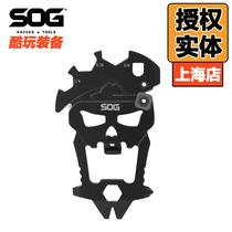 Sorg SOG Skull Multifunctional Combination Tool BT1001 Small Multifunctional EDC SM1001
