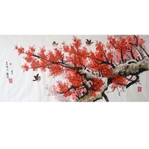 Joseon flower Chinese painting auction Myeong-Sheng first class red plum and bird living room decoration painting splendid mountain ss245