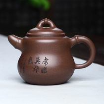 450cc authentic handmade purple sand by famous Chinese workers Jiang teacher gourd the best old purple mud