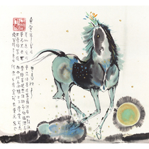 (Limited prints)Cong Wuwei horse Series 9 Limited signature digital prints home decoration gifts